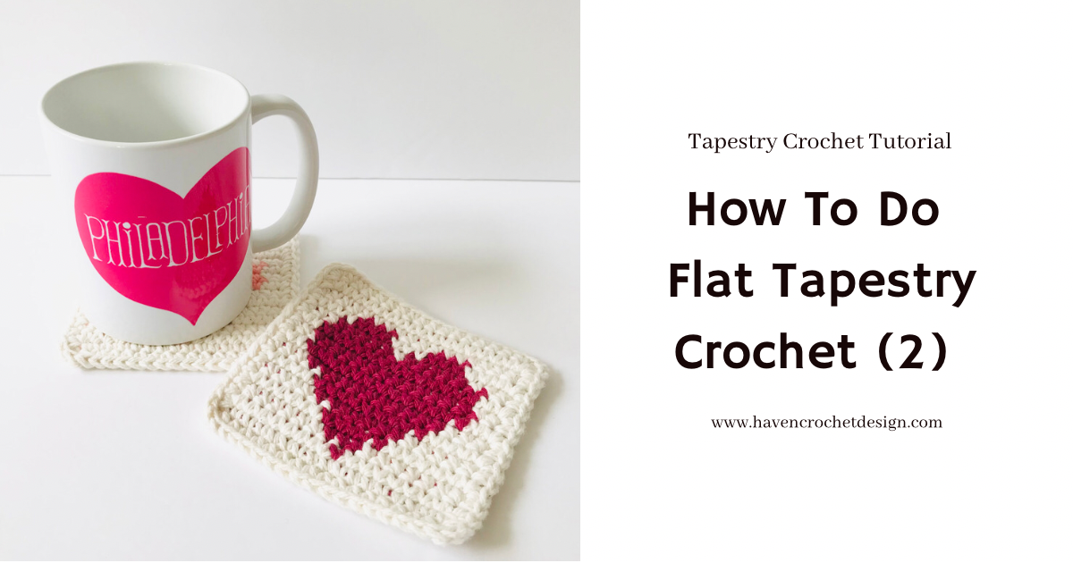 How To Do Flat Tapestry Crochet (2)